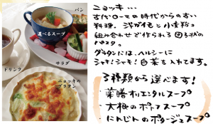 02lunch