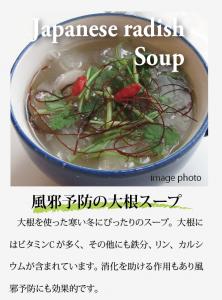 スクリーンショット(2014-01-22 9.19.33)
